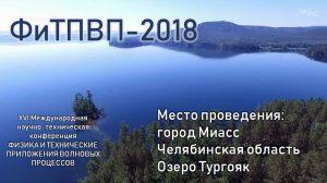 izobrazhenie_konferenciya