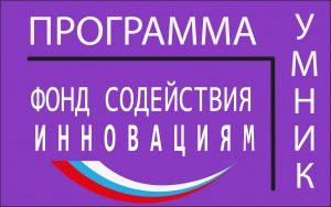 УМНИК_Монтажная область 1